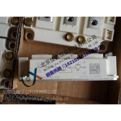 供应西门康IGBT模块 SKM400GB123D SKM400GB125D