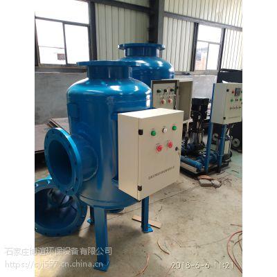 石家庄博谊环保供应成都中央空调机房配套设备全程综合水处理器BeZH-100