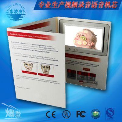 专业生产视频贺卡 USB充电视频贺卡4.3寸128MB内存 1500毫安电池视频邀请函