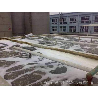 深圳处理污水喷雾除臭设备的厂家