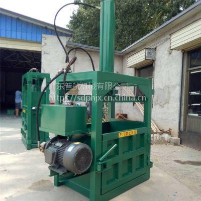 油桶压扁机 新型打包机 普航牌薄膜压缩机