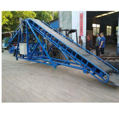 皮带输送机生产商厂家直销 加工定制传送机