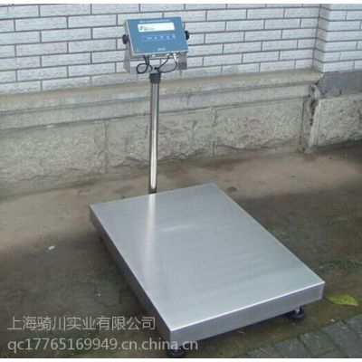 张家界150公斤防爆台秤价格