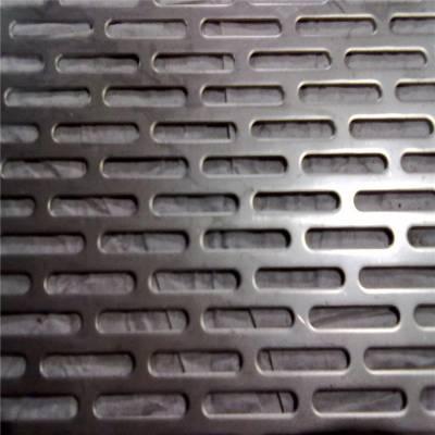 特薄冲孔网 冷轧卷板网 隔声降噪吸音板