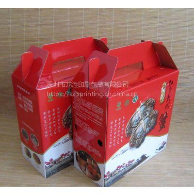 深圳食品包装盒电子产品包装盒设计印刷一站式效劳