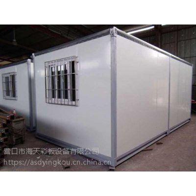 厂家批发 活动房 住人集装箱房屋 移动板房 移动卫生间 淋浴室 办公室Container house