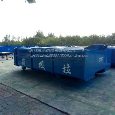 沧州绿美供应大型铁质垃圾桶 垃圾桶户外 勾臂式垃圾箱