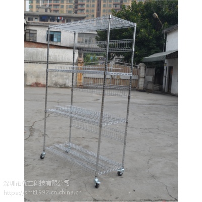 SMT钢网货架 PCB板钢网架 PCB板钢网车