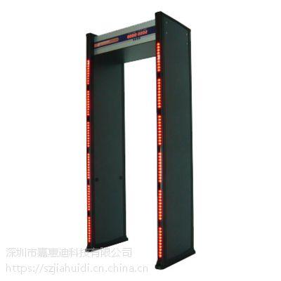 供应JHD-B620经济型六区金属探测安检门