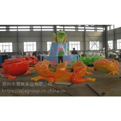 弹跳青蛙 6臂 公园儿童游乐设备 厂家直销 质优价廉