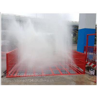 珠海工地洗车机供应商=杰德科技