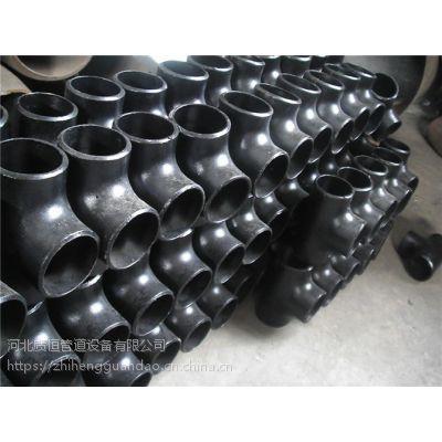 20号碳钢厚壁三通制造厂家