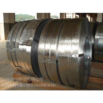 销售冷轧带钢 Q195带钢 1.2*700*C等规格 高强度冷轧带钢可分条加工