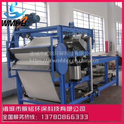山东威铭 工业污泥脱水机 专业设计生产