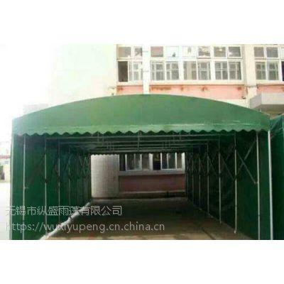 移动大帐篷活动式雨棚移动式简易车棚推拉蓬大排档蓬