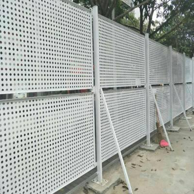 广州施工地洞洞板厂 珠海工地防尘网 建筑工地护栏 围挡网
