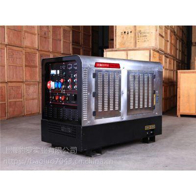 500A柴油发电电焊机多少钱一台