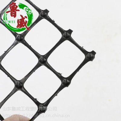 山东塑料土工格栅制造商|土工格栅生产基地|厂家直销
