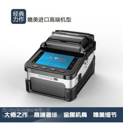 灼识光纤熔接机AI-7 全自动智能光纤熔接机