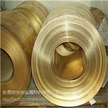 H62黄铜皮 冲压半硬黄铜带 硬态C2680黄铜卷料 软态铜锌合金带
