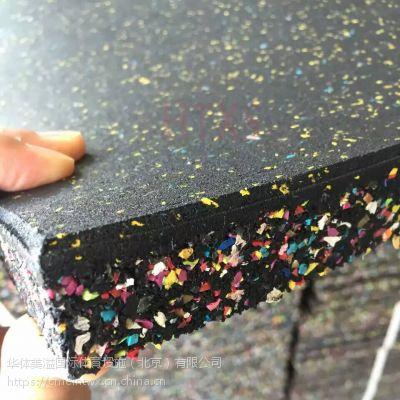 供应CME健身房橡胶地板 专业健身房器械区地胶垫