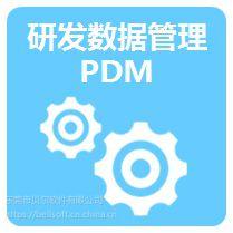 产品数据管理系统 PDM专业版