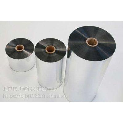 PET镀铝膜用于农产品风味食品真空包装及化妆品药品香烟包装