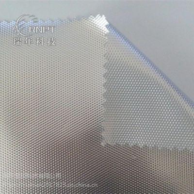 RNPT瑞年 环保铝箔材料 电压铝箔 保温铝箔 箱包铝箔 防水保温