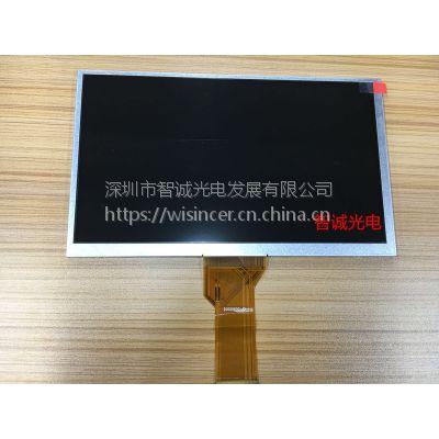 群创9.0英寸 液晶显示屏 ZJ090NA-03B