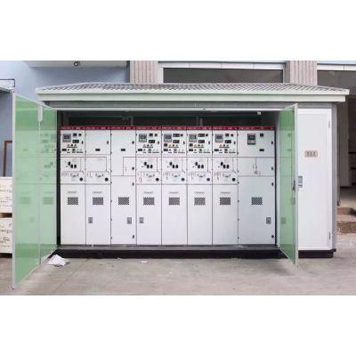 XGN15-12高压环网柜厂家报价