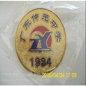 金属徽章/市场胸章/茗莉工艺定做促销礼品