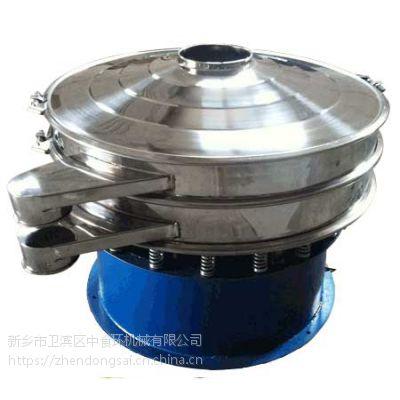 中食环ZSHXZS1000-1F柠檬酸振动筛|柠檬酸处理量500公斤/小时