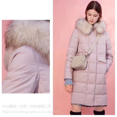 LI LY2017冬季新款女装时尚大毛领羽绒服