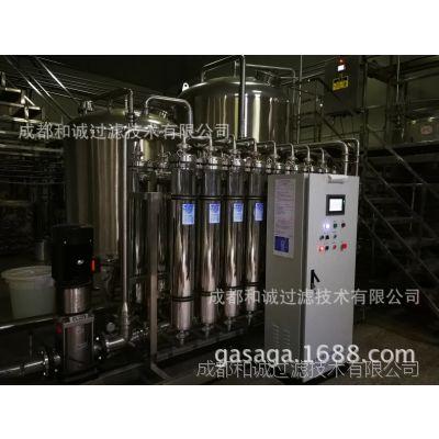成都和诚定制果酒果醋超滤过滤设备-其他过滤设备