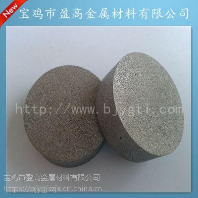盈高滤芯供应高效过滤金属粉末微孔烧结板
