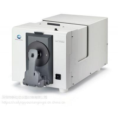 MinoltaCM3700A分光测色仪回收多台好坏不限
