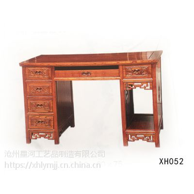 河间古典中式老榆木家具电脑桌供应厂家