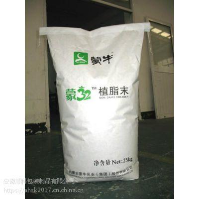 奶精,植脂末专用环保牛皮纸方底袋,安徽厂家定制生产,可寄样