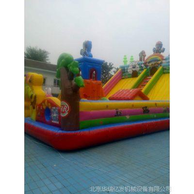 充气城堡出租 北京华瑞游乐设备是首先款式多价格低136 01245598