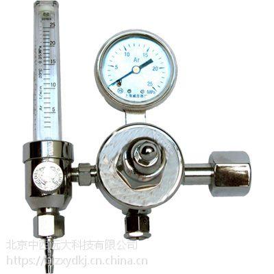 中西(LQS现货)氩气减压器 型号:YQAr-731L库号:M368249