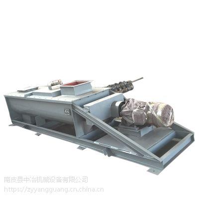 中冶热销SJ-20双轴卧式固定式粉尘搅拌机多用途双螺旋加湿机 混凝土多功能搅拌机