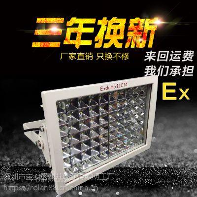 防爆照明灯QC-FB004,方形LED投光灯