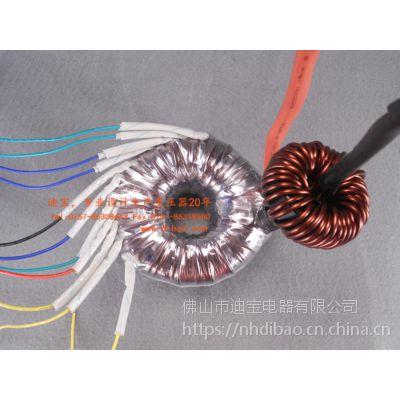 DIBAO/迪宝 智能疏散系统专用环形逆变变压器 安全可靠