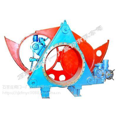 供应石家庄阀门一厂生产的环球牌高炉EPC液动扇形阀(GMF743X-2.5 DN400-1600)