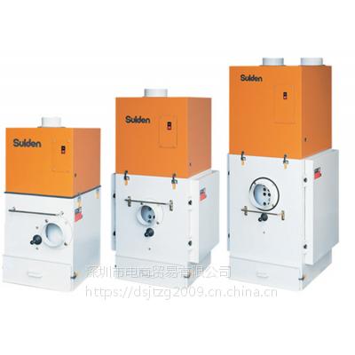 日本SUIDEN瑞电集尘器 SDC-L3700BS 价格便宜 集尘器 厂家 SUIDEN瑞电