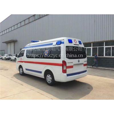 各级医院卫生院医疗救护车厂家专供福田牌紧急救护车