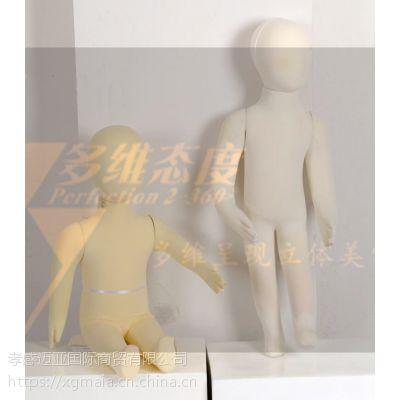 服装店儿童模特 玻璃钢包布模特道具 亚麻布实木底座儿童人台厂家