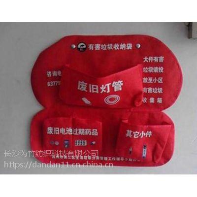 湖南分类有害垃圾袋印刷厂湖南定制有害垃圾收纳袋