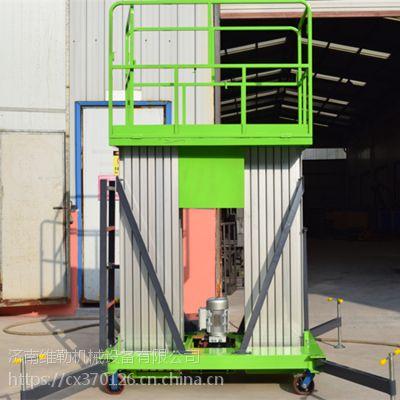 车载式升降平台 车载铝合金车载双柱14米 液压升降机升降平台