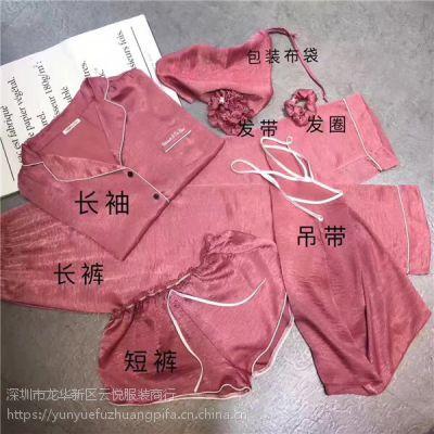 便宜批发 维克琳达 春夏丝绸家居服七件套装 真丝绸睡衣女